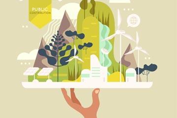 创意公益捐助山水插画矢量素材