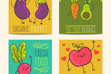 4款手绘蔬菜水果卡片矢量图