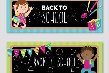 2款创意返校儿童banner矢量素材