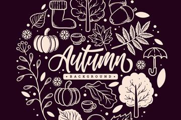 手绘秋季元素艺术字矢量素材