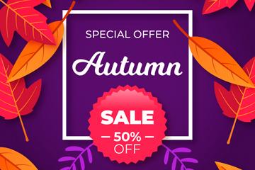 紫色秋季树叶半价促销海报矢量图