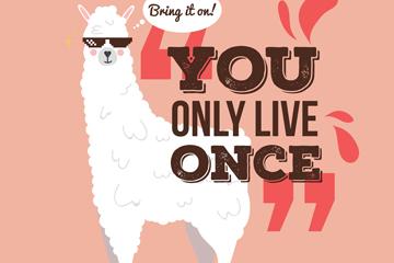 时尚羊驼隽语插画矢量素材