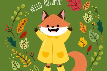可爱秋季雨衣狐狸矢量素材
