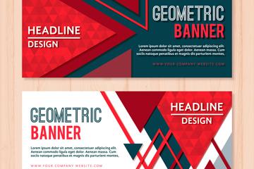 2款红色抽象图案banner矢量素材