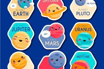 9款可爱太阳系行星标签矢量素材