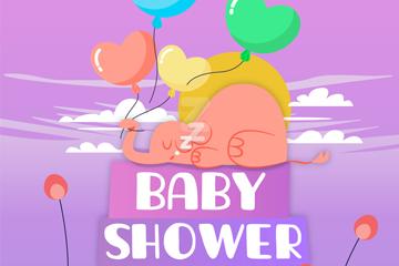 可爱大象迎婴派对海报设计矢量图