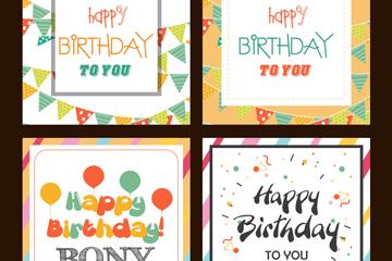 4款创意生日快乐卡片设计矢量图