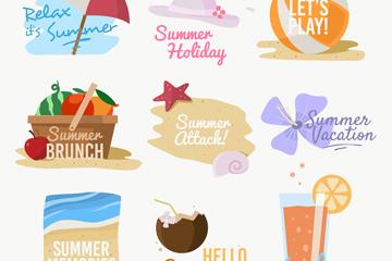 9款彩色夏季假期�撕�矢量�D