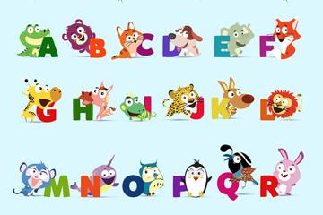 26��可��游镅b�字母矢量素材