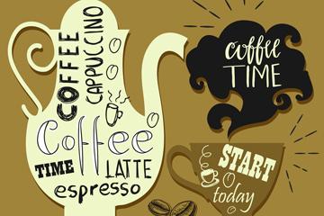 创意咖啡剪贴画矢量素材
