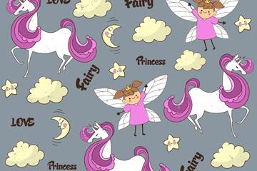 创意独角兽和公主无缝背景矢量图