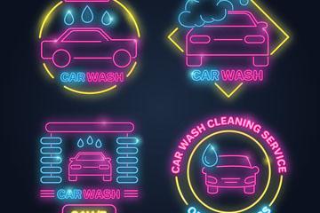 4款彩色洗车行霓虹灯标志矢量素材
