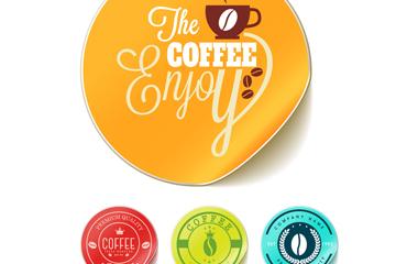 4款彩色�A形咖啡�N�矢量素材