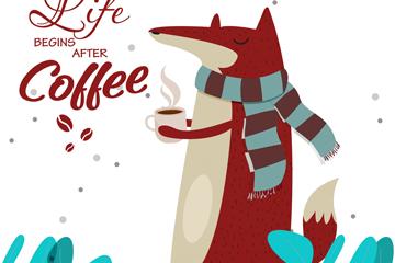 创意喝咖啡的狐狸矢量素材