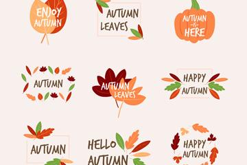 9款彩色秋季元素�撕�矢量�D