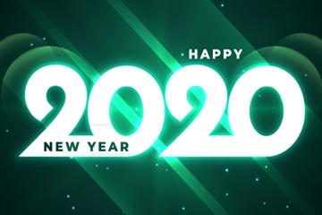 2020年绿色新年艺术字矢量素材