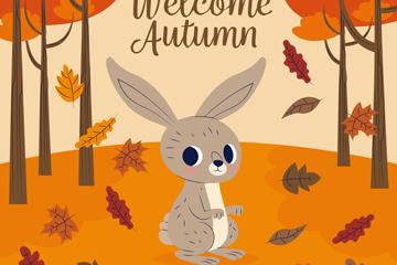可爱秋季森林兔子矢量素材