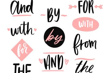 11款创意婚礼艺术字矢量素材