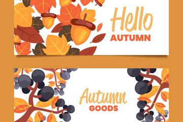 2款彩色秋季�{莓和橡子banner矢量�D