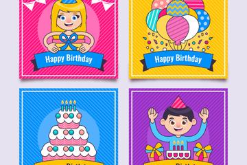 4款彩色生日卡片设计矢量素材