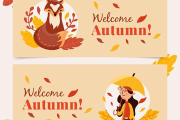 2款创意秋季元素banner矢量素材