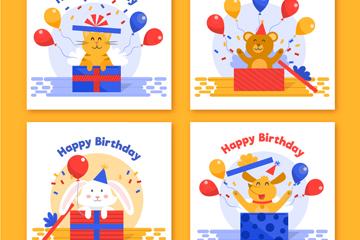 4款可爱礼盒动物生日贺卡矢量图