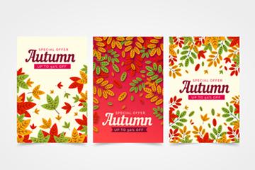 3款彩色质感秋季树叶促销卡片矢量图