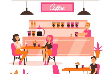 ��意粉色咖啡�^�炔吭O�矢量�D