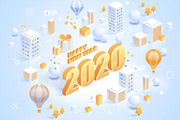 2020年立体楼房艺术字矢量素材