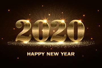 2020年金色艺术字矢量素材