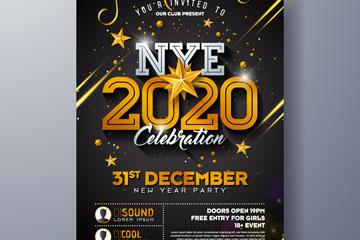 2020年新年派对传单矢量素材