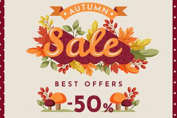 彩色秋季半价促销海报设计矢量素材