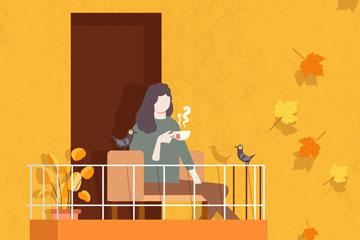 ��意秋季��_上喝茶的女子矢量�D