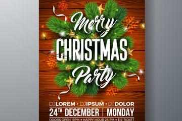 创意圣诞节派对海报矢量素材