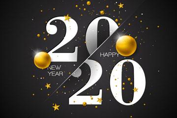 2020年金球装饰艺术字矢量素材