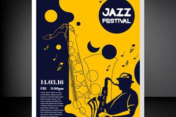 创意爵士乐音乐节传单矢量图