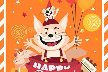 创意猫和老鼠生日贺卡矢量图