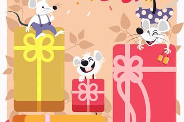 创意生日礼盒和老鼠矢量素材