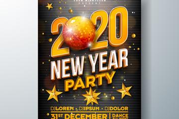 2020年彩色新年派对海报矢量图