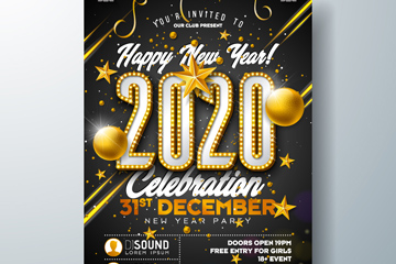 2020年新年派对海报矢量素材