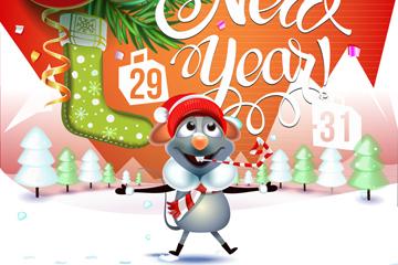 2020年创意老鼠新年派对海报矢量