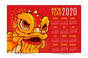 2020年创意舞狮年历矢量素材
