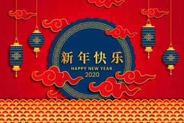 2020年精美红色新年贺卡矢量图