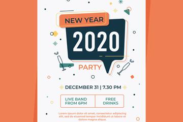 简洁2020年新年派对传单矢量图
