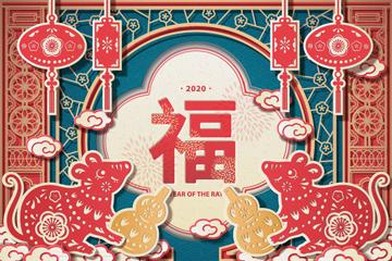 2020年红色鼠年剪纸贺卡矢量图