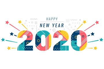 2020年拼色新年艺术字矢量图