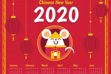 2020年红色老鼠年历矢量素材
