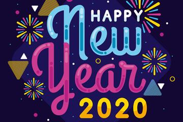 彩色2020年新年快�匪��g字矢量素材
