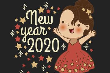 2020年可�坌履昱�子矢量素材