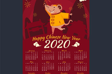 2020年��意唐�b老鼠年�v矢量素材